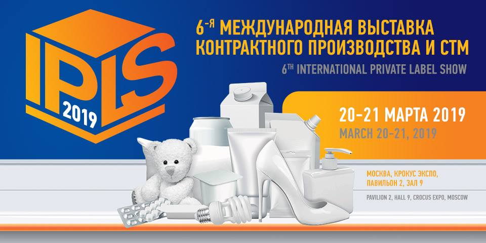 IPLS-2019-baner